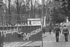День вывода российских войск из Германии
