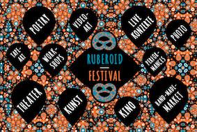 ruBERoid: фестиваль молодёжного искусства