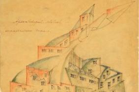 Архитектурная выставка «WChUTEMAS - Ein russisches Labor der Moderne»