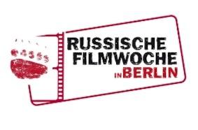 10-ая Неделя российского кино в Берлине
