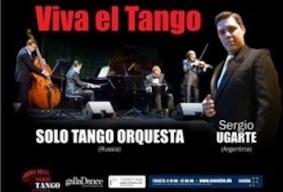 VIVA EL TANGO - удивительный концерт в Филармонии