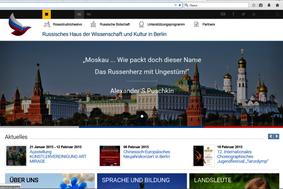 Новый сайт Российского Дома науки и культуры в Берлине