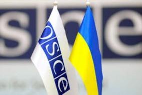 РФ, ФРГ и Украина договорились о доступе ОБСЕ на восток Украины