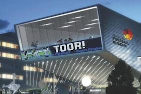 Музей немецкого  футбола появится в Германии
