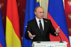 Европейские СМИ: без Путина G7 не имеет смысла