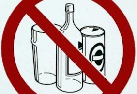 закон о запрете продажи алкоголя и табачных изделий