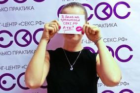ВПЕРВЫЕ В ГЕРМАНИИ популярные женские тренинги, этому не учат в школе!