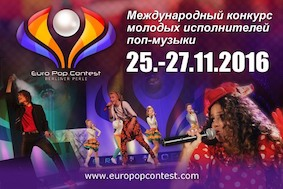 Euro Pop Contest Grand-Prix Berliner Perle