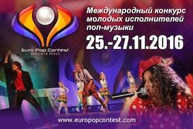 Euro Pop Contest Grand-Prix Berliner Perle