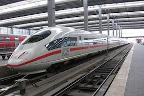 Deutsche Bahn ищет новых сотрудников
