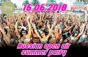 Приглашение в лето: пошашлычим, потанцуем, повлюбляемся!