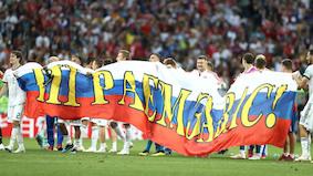 Сборная России вышла в 1/4 финала! Испанцы едут домой