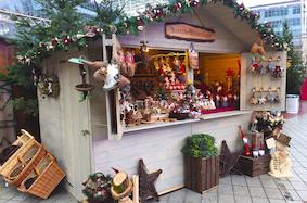 Рождественские рынки Мюнхена: часть вторая