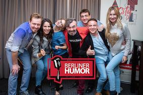 Берлинер Хумор - лучший подарок на 8 Марта!