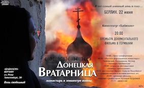 Проект, посвященный началу Великой Отечественной войны (1941-1945 г.г.)