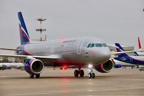 АЭРОФЛОТ: рейсы Москва – Берлин - Москва