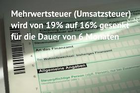 Временное снижение НДС до 16% в Германии