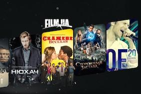 Интернет - сервис KARTINA.TV и FILM.UA