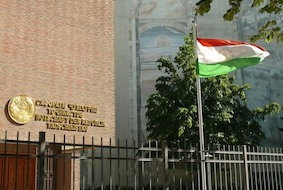 11 октября выборы Президента Республики Таджикистан