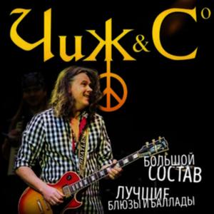 Концерты в европе купить билеты афиша тирасполь кино