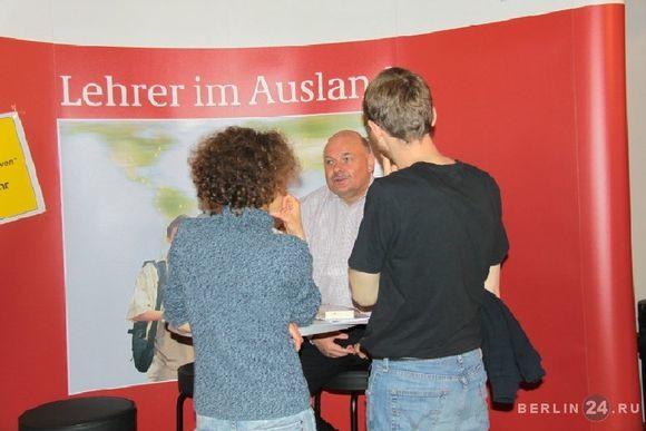 EXPOLINGUA BERLIN 2011: СТАВКА НА ЯЗЫКОВЫЕ ПУТЕШЕСТВИЯ