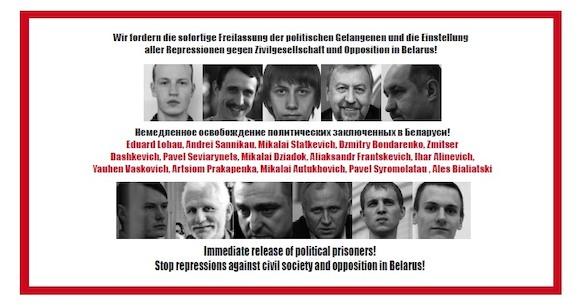 Немедленное освобождение политических заключенных в Беларуси!