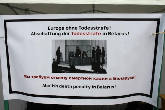 ЗА ОТМЕНУ СМЕРТНОЙ КАЗНИ В БЕЛАРУСИ!