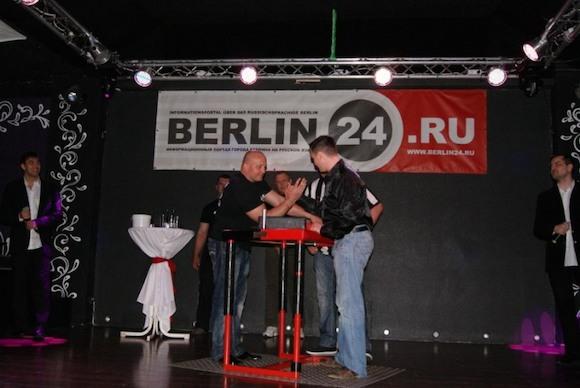 Армврестлинг в Берлине. ПРИЗ 1000 ЕВРО