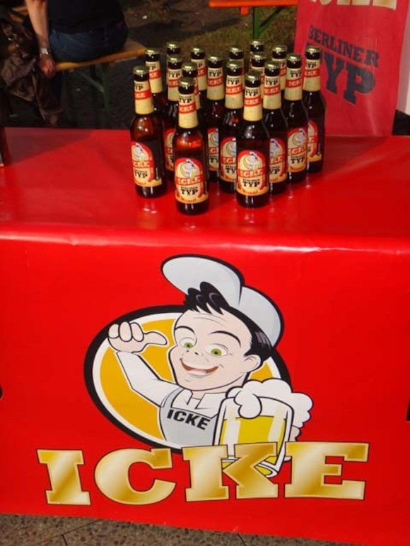 «Если б было море пива...»