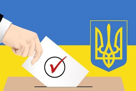 Выборы народных депутатов Украины в Верховный Совет Украины
