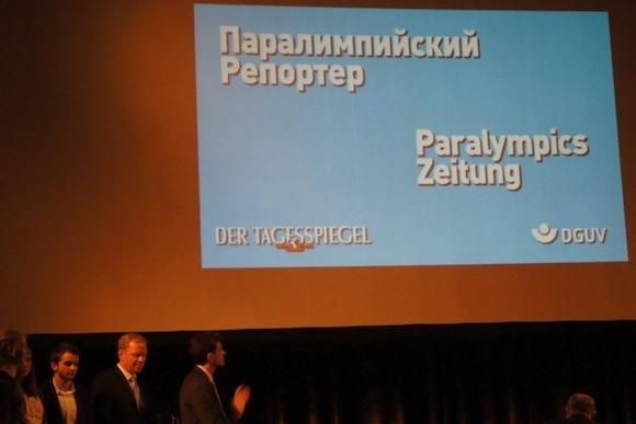 Сочи 2014: ЖИЗНЬ БЕЗ БАРЬЕРОВ