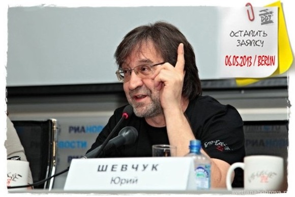 Главное музыкальное событие весны 2013 в Берлине! Группа ДДТ и Юрий Шевчук в Германии!