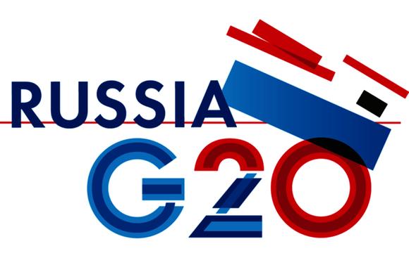 Саммит G20: «тучи» над Санкт-Петербургом рассеялись...
