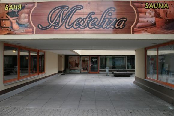 «Meteliza»: пора греться по-русски