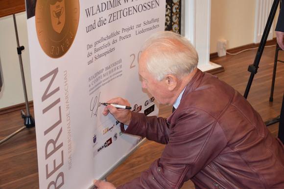 Барельеф Владимира Высоцкого будет установлен на немецкой земле