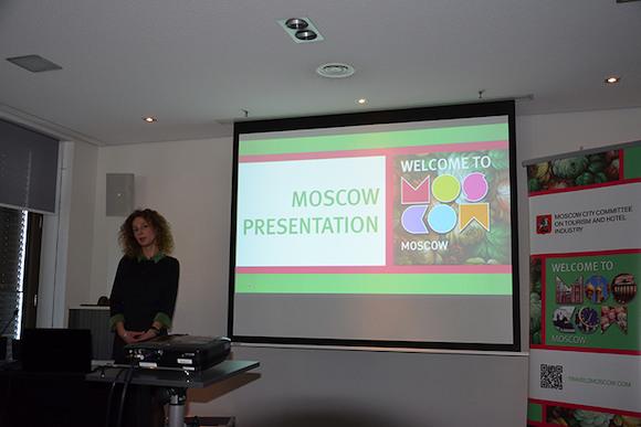 «Покажите мне Москву, москвичи...»