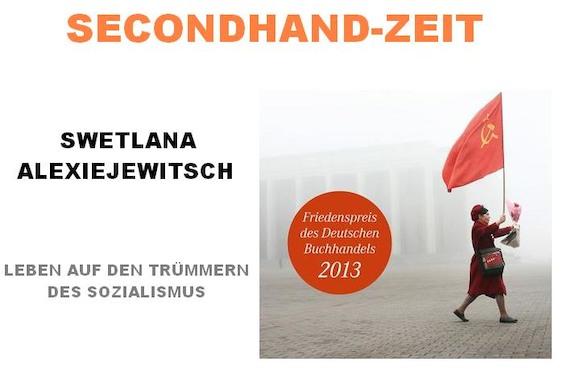 Светлана Алексиевич – победа на книжной ярмарке во Франкфурте-на-Майне