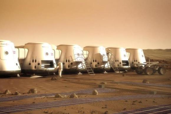 Сдаем деньги на строительство колонии на Марсе