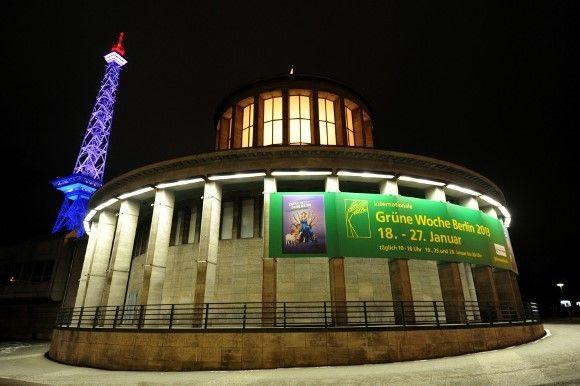 «Сельскохозяйственный Давос» открылся в Берлине