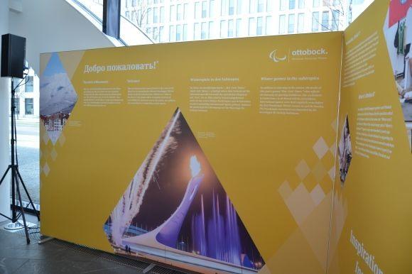 Паралимпийские игры в Сочи. Россия говорит «Спасибо!»