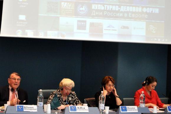 Культурно-деловой форум «Диалог Восток-Запад»