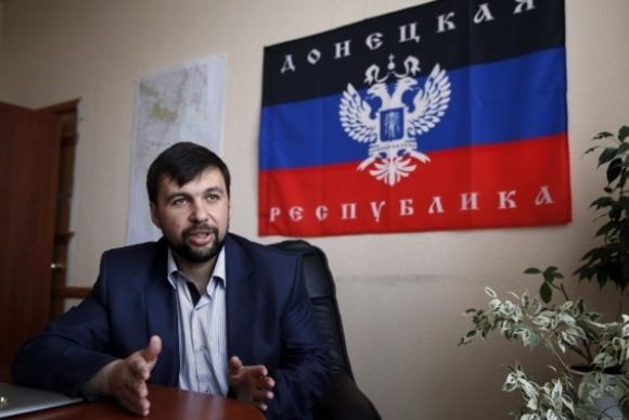 14 апреля: видеоконференция контактной группы по Донбассу