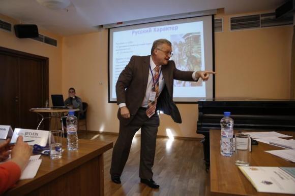 III Международный конкурс для преподавателей русского языка