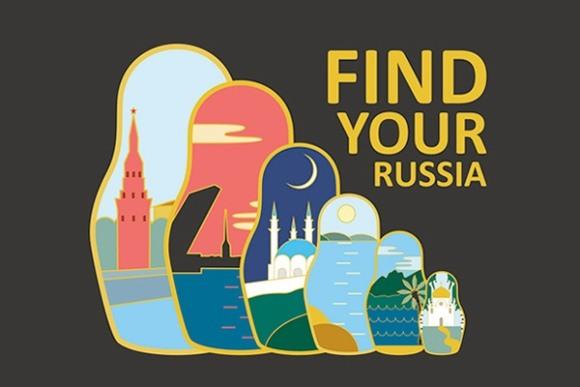 Чиновники меняют образ России