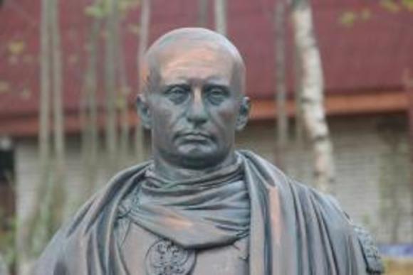 Владимир Путин – римский император