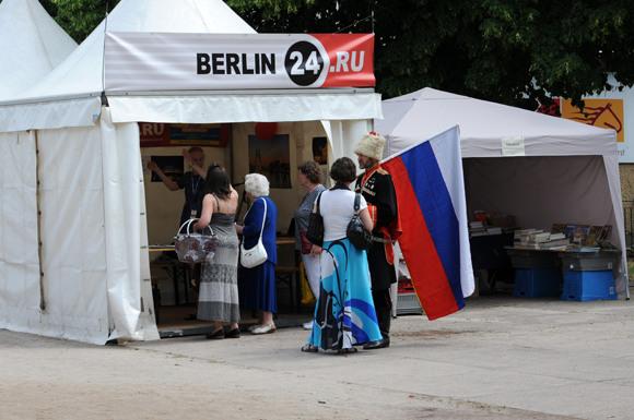 DRF-2015 Berlin: веселые моменты фестиваля