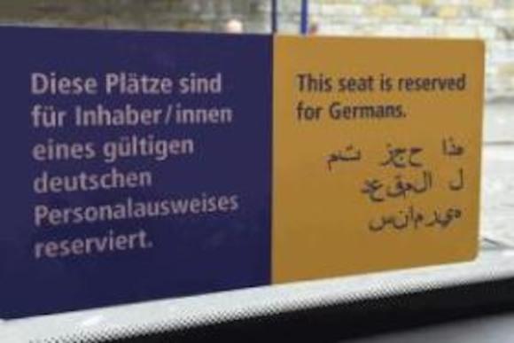 Места только для немцев – эксперимент в Эссене