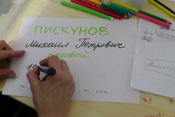 День Победы-2016 на мемориале Трептов-парк