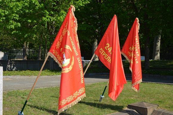 Мероприятия, посвященные 75-летней годовщине нападения нацистской Германии на СССР и начала Великой Отечественной войны