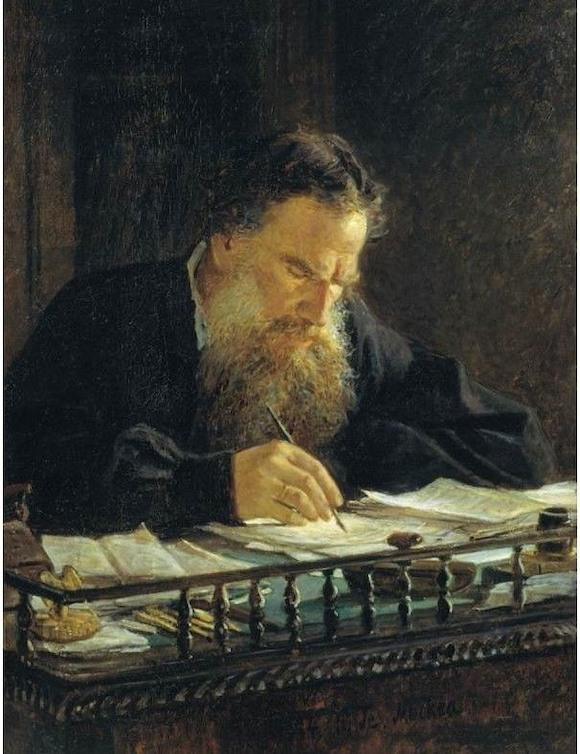 188 лет со дня рождения Л.Н.Толстого: размышления у портрета